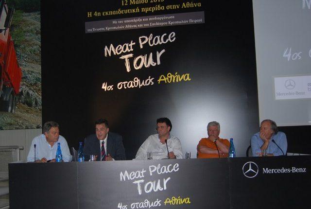 Όλες οι εξελίξεις των παραδοσιακών κρεοπωλείων συζητήθηκαν στο 4ο Meat Place Tour της Αθήνας