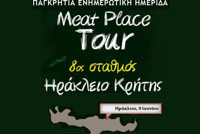 Το Ηράκλειο, ο 8ος σταθμός του Meat Place Tour – Πρόσκληση