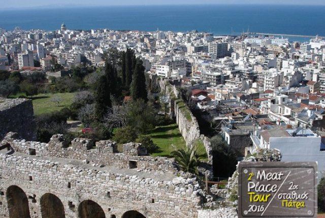 2ο MEAT PLACE TOUR 2016: Την Κυριακή, 3 Απριλίου η 2η ημερίδα στην πόλη της Πάτρας
