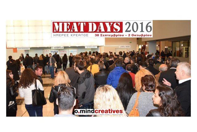 Η 5η έκθεση MEAT DAYS ξεκινά την Παρασκευή 30 Σεπτεμβρίου