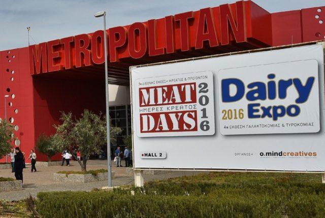 MEAT DAYS & DAIRY EXPO: Οι κλάδοι κρέατος και γάλακτος έδωσαν  δυναμικό «παρών»
