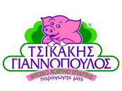 ΤΣΙΚΑΚΗΣ-ΓΙΑΝΝΟΠΟΥΛΟΣ ΑΕ