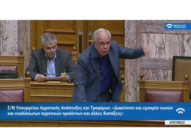 Στη Βουλή συζητείται τώρα το νομοσχέδιο για τα νωπά & ευαλλοίωτα προϊόντα-απευθείας σύνδεση