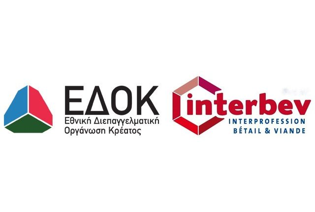 Σύμφωνο συνεργασίας της ΕΔΟΚ με την Interbev