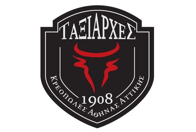 Γενική Συνέλευση της ΈνωσηςΚρεοπωλών Αθηνών-Αττικής «Οι Ταξιάρχες»