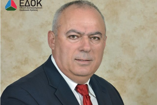 Ε. Γίτσας: «Η θέση όλων των κλάδων κρέατος είναι στην ΕΔΟΚ»