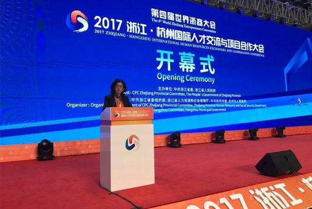 Συνεργασίες του Γεωπονικού Πανεπιστημίου Αθηνών με startups στην Κίνα