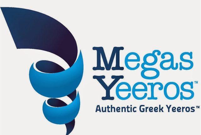 Η Μέγας Γύρος ενισχύει την ομάδα της  και λανσάρει νέα προϊόντα σε Ελλάδα & εξωτερικό