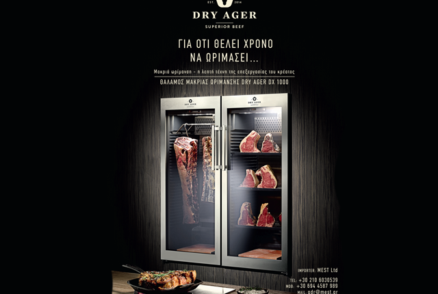 MEST ΕΠΕ: Βραβευμένος θάλαμος ωρίμανσης κρέατος DRY AGER