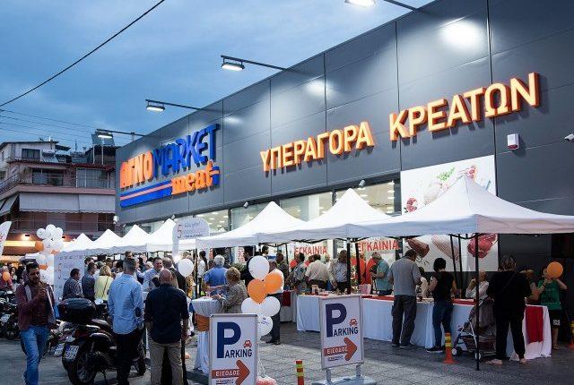 Νόστιμη φιέστα τα εγκαίνια της 5ης Υπεραγοράς Κρεάτων ΑγνοMarket Meat