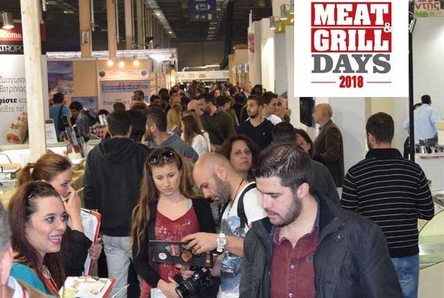 Οργανώστε πετυχημένες εμπορικές συναντήσεις  μέσω της 6ης έκθεσης MEAT & GRILL DAYS 2018