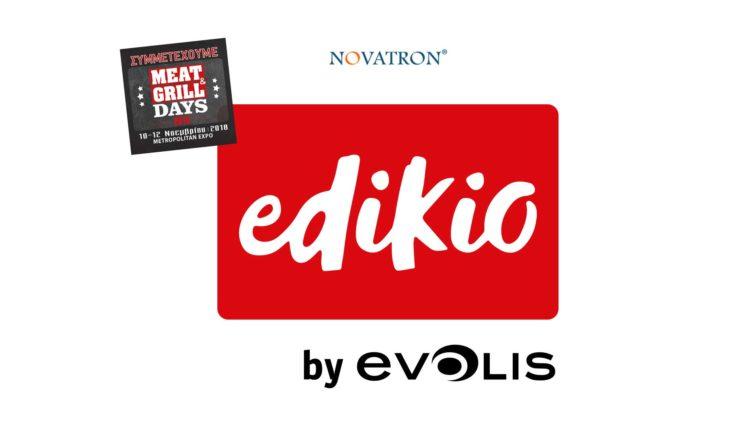 Το σύστημα εκτύπωσης ετικετών τιμών Edikio θα παρουσιάσει η Novatron Α.Ε. στην 6η έκθεση MEAT & GRILL DAYS 2018