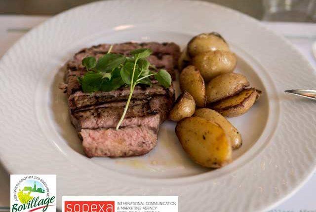 Καταναλωτές & επαγγελματίες γεύτηκαν την ποιότητα του γαλλικού μοσχαρίσιου κρέατος Bovillage