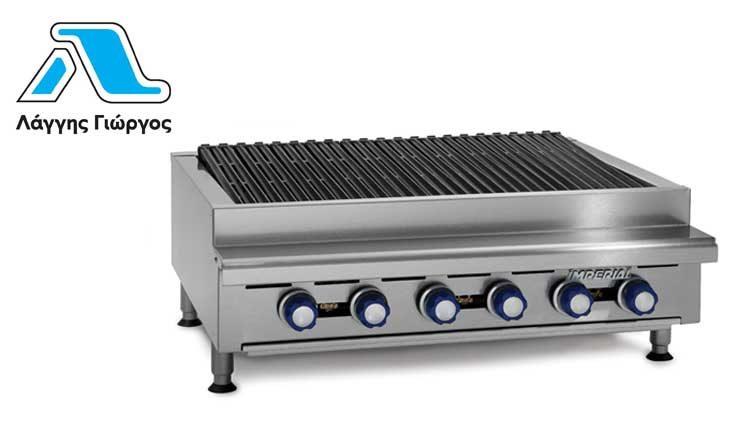Η εταιρεία Λάγγης προτείνει την επαγγελματική σχάρα Radiant Broiler Burner System της Imperial