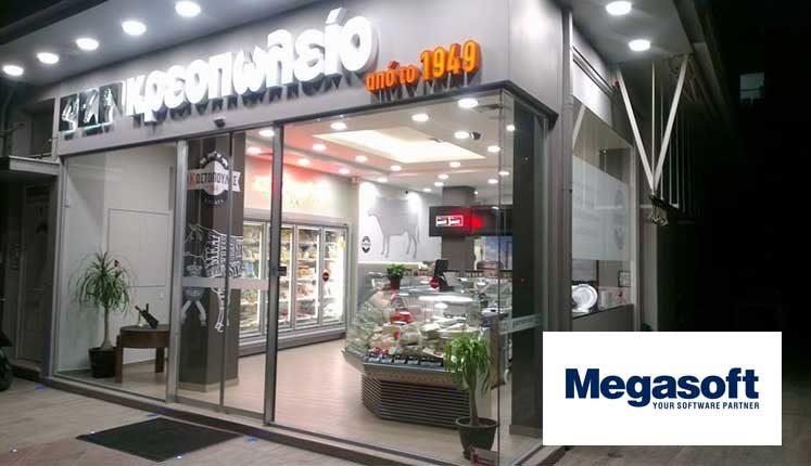 Τις εφαρμογές PRISMA Win της Megasoft επέλεξε το Κρεοπωλείο Κωστόπουλος