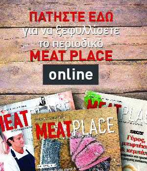 meat place