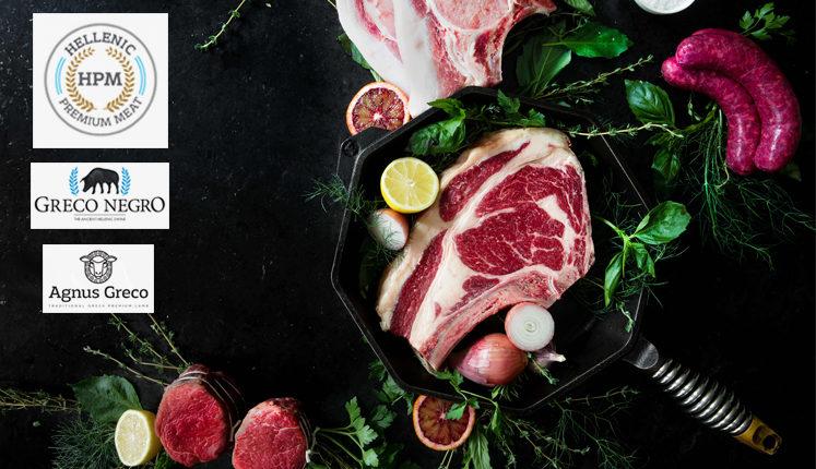 Η Hellenic Premium Meat παρουσιάζει ιδιαίτερα είδη κρέατος  από επιλεγμένες φάρμες στην 6η έκθεση MEAT & GRILL DAYS