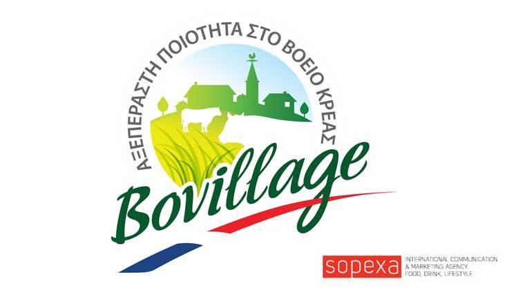 Στις 29 Σεπτεμβρίου, στο Septem Prive, η ετήσια εκδήλωση της Bovillage