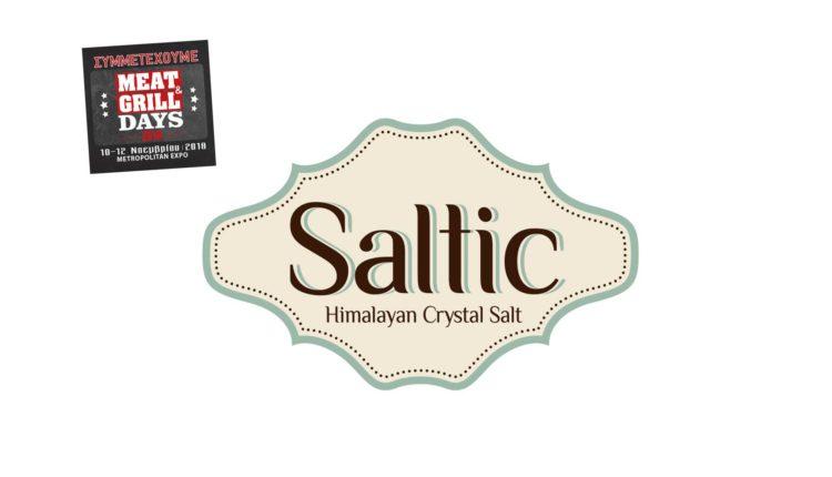 Γνωρίστε και δοκιμάστε τα νέα προϊόντα της SALTIC PRODUCTS στην έκθεση MEAT & GRILL DAYS 2018
