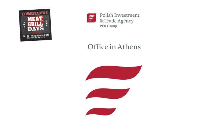 Το Πολωνικό Γραφείο Εμπορίου στην έκθεση MEAT & GRILL DAYS 2018