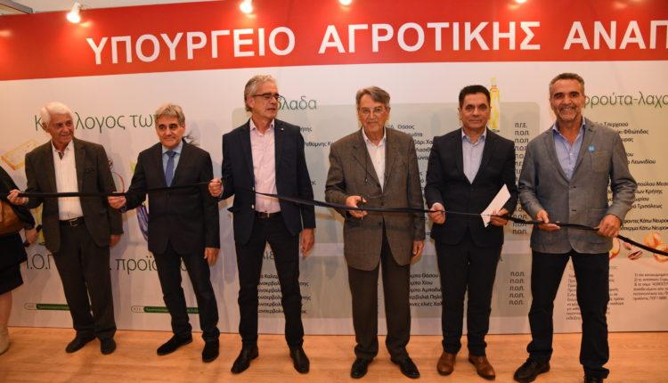 Με πρωτοφανή επιτυχία ολοκληρώθηκε  το 16ο Ευρωπαϊκό Συνέδριο Γαστρονομίας και Οίνου