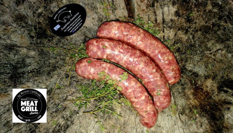 Η διατροφική αξία & η διαχείριση του κρέατος ελληνικού μαύρου χοίρου της Φάρμας Λαφιωτάκη θα παρουσιαστούν σε εκδήλωση στις 12 Δεκεμβρίου
