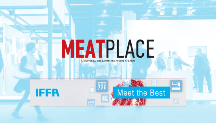 MEAT PLACE & ΤΗΕ GRILL MAGAZINE στη Διεθνή Έκθεση IFFA 2019