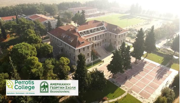 Δυναμική παρουσία της Αμερικανικής Γεωργικής Σχολής και του Perrotis College στην 12η Agrothessaly