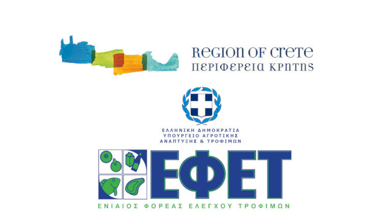 Υπογραφή πρωτοκόλλου συνεργασίας μεταξύ της Περιφέρειας Κρήτηςκαι του Ενιαίου Φορέα Ελέγχου Τροφίμων
