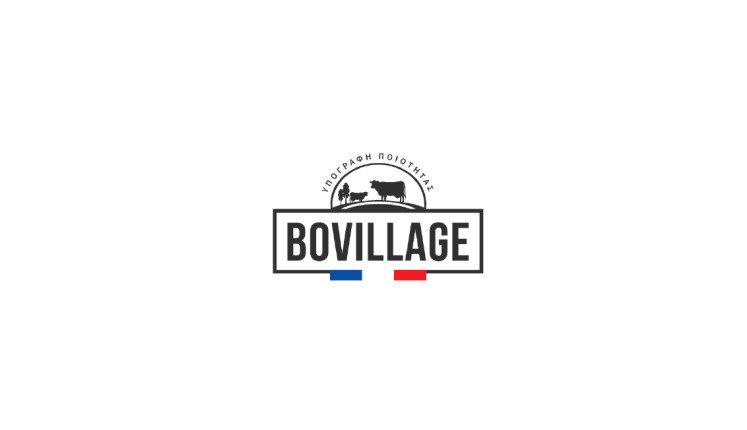 Με νέο λογότυπο και µήνυµα η µάρκα Bovillage γιορτάζει τα 10 χρόνια επιτυχημένης πορείας της στην Ελλάδα