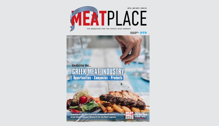 Το MEAT PLACE ετοιμάζεται για τη Φρανκφούρτη και τη διεθνή έκθεση IFFA