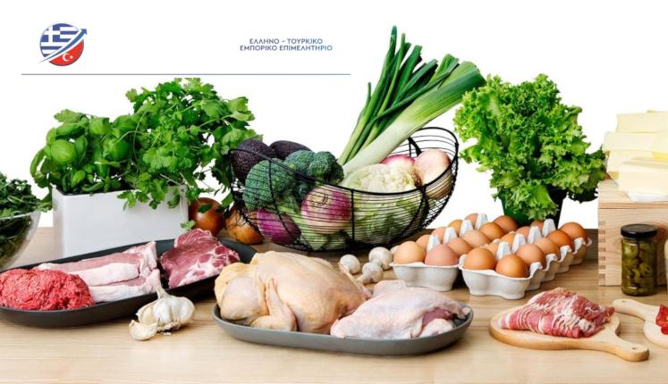 Ελληνικές επιχειρήσεις τροφίμων και εξοπλισμού θα παρουσιάσουν τα προϊόντα τους στην Αμερικανική αγορά
