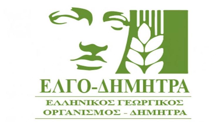 Αυστηρότεροι έλεγχοι για τις παράνομες ελληνοποιήσεις αγροτικών προϊόντων
