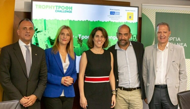 «Trophy – Τροφή Challenge» – Οι προκλήσεις στην πρωτογενή παραγωγή και στην τεχνολογία επεξεργασίας και ποιότητας τροφίμων