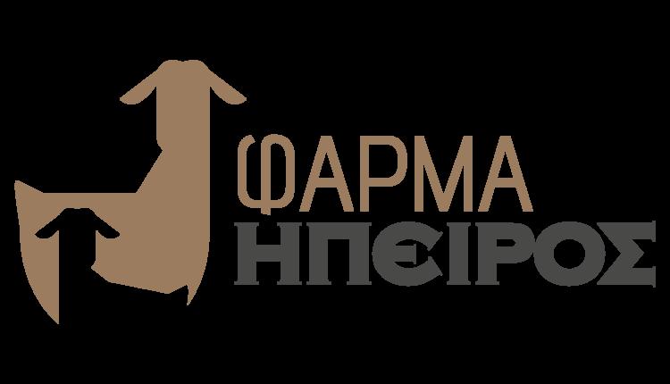 Τον Σεπτέμβριο 2019 ξεκινάει η λειτουργία της πρότυπης «Φάρμα ΗΠΕΙΡΟΣ»