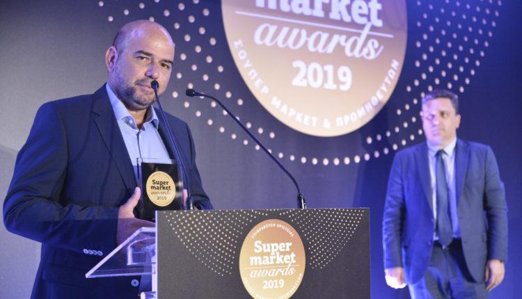 ΤιμητικήΒράβευση για ταΑγροκτήματα Κρήτης Μανωλιτσάκης στη διοργάνωση Super Market Awards 2019