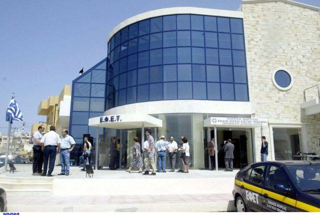 """ΕΦΕΤ: Πόλεμος για τις """"ελληνοποιήσεις"""""""