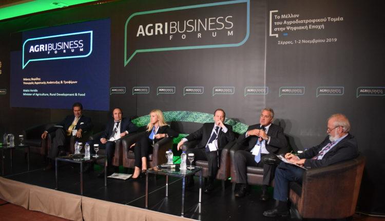 AgriBusiness Forum 2019: Προκλήσεις και ευκαιρίες για τον αγροδιατροφικό τομέα στην Ελλάδα