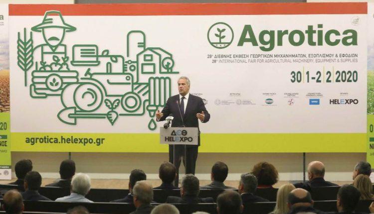 Ο υπουργός ΑΑ&Τ στα εγκαίνια της 28ης Agrotica: «Καλλιεργούμε το Αύριο, Σήμερα»