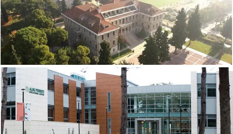 Στην 28η Agrotica η Αμερικανική Γεωργική Σχολή και το Perrotis College