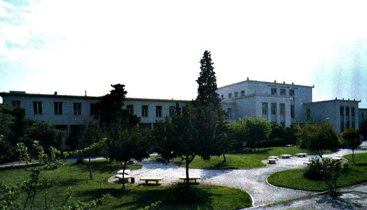 Στ. Αραχωβίτης: Ένας αιώνας ζωής για το Γεωπονικό Πανεπιστήμιο Αθηνών