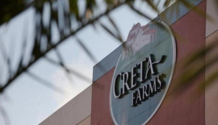 Creta Farms: Έγκριση του σχεδίου εξυγίανσης από την Γενική Συνέλευση των μετόχων