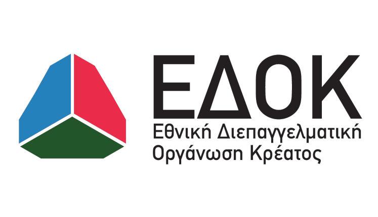 ΕΔΟΚ: Ανακοίνωση για τον τομέα του κρέατος αναφορικά με τον κορονοϊό
