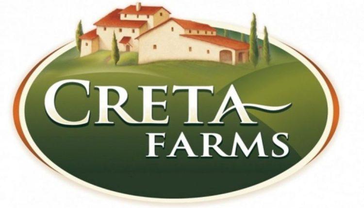Την Παρασκευή εκδικάζεται στο Πρωτοδικείο Ρεθύμνου το σχέδιο εξυγίανσης της Creta Farms