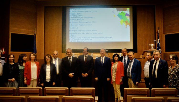 Υπό τον Μ. Βορίδη η πρώτη συνεδρίαση του νέου Επιστημονικού Συμβουλίου του ΕΛΓΟ-ΔΗΜΗΤΡΑ