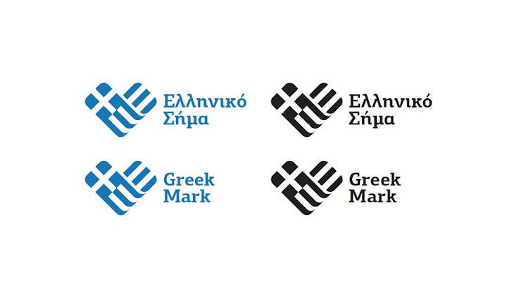Σεrebrandingτου Ελληνικού Σήματος προχωρούν τα υπουργεία Ανάπτυξης και Επενδύσεων και Αγροτικής Ανάπτυξης και Τροφίμων