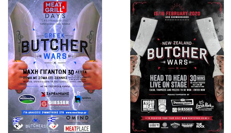 Τι είναι το «Butcher Wars» που έρχεται και στην Ελλάδα;