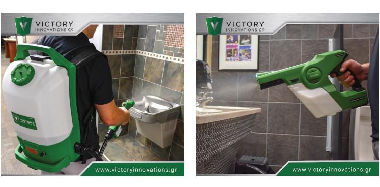 ΒΟΓΙΑΤΖΟΓΛΟΥ SYSTEMS Α.Ε.: Νέα προϊοντική σειρά της Victory Innovations για επαγγελματική απολύμανση
