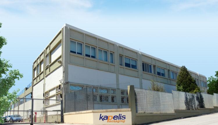 KAPELIS PACKAGING: Νέες Ιδιόκτητες Εγκαταστάσεις στο ΒΙ.ΠΑ Κορωπίου